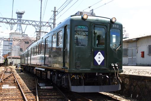 2009_08_08_munenori_katsuhiko001.jpg
