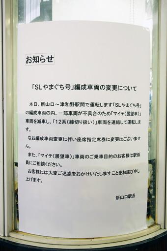 2009_08_09_ozwa_chuji003.jpg