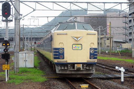 2009_08_09_tai_atsushi001.jpg