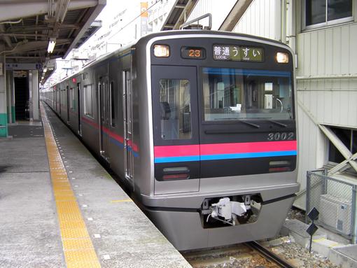 2009_08_13_fukuda_satoshi001.jpg