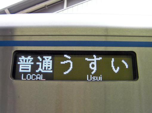 2009_08_13_fukuda_satoshi002.jpg