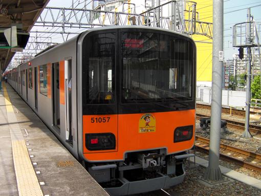 2009_08_13_fukuda_satoshi003.jpg