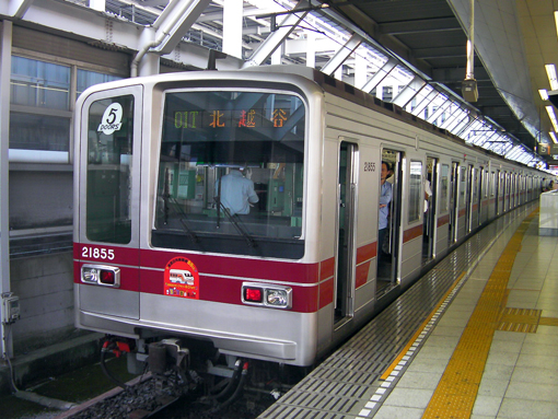 2009_08_13_fukuda_satoshi004.jpg