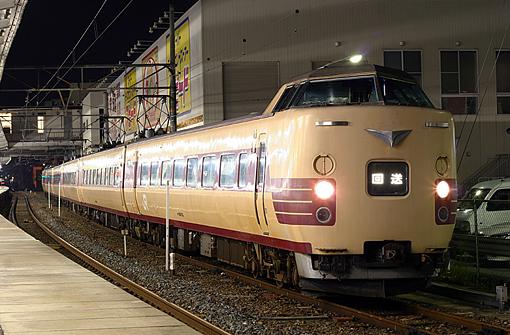 2009_08_19_fujiwara_ken001.jpg