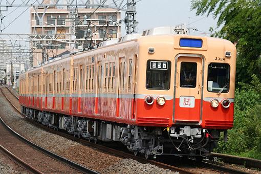2009_08_21_goto_atsushi001.jpg