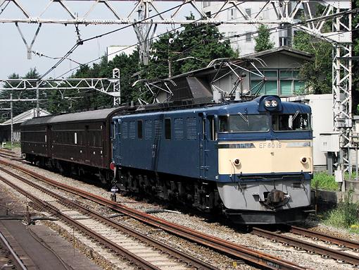 2009_08_21_hiroshima_kazutaka001.jpg