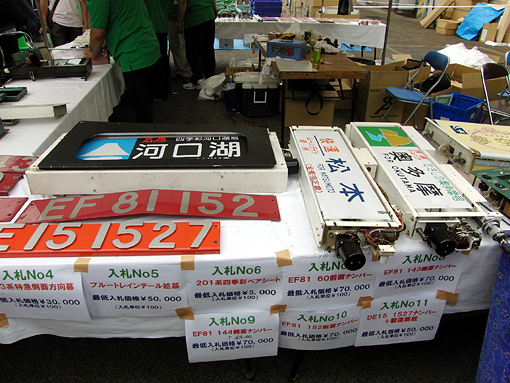 2009_08_22_tanaka_yu004.jpg