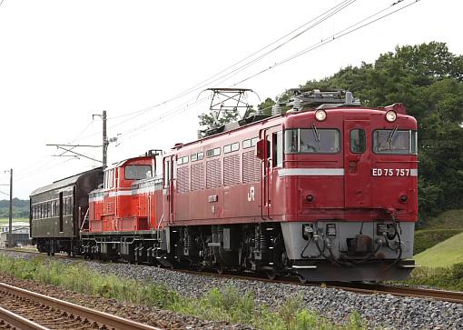2009_08_26_chikauchi_toshikatsu001.jpg