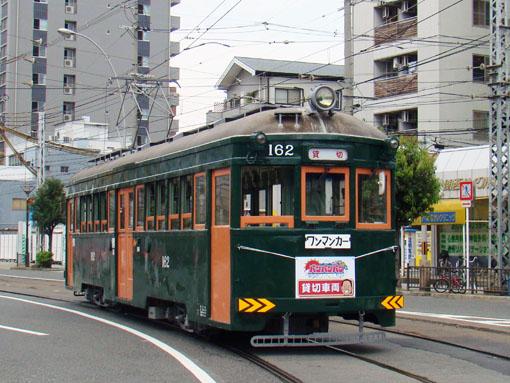 2009_08_28_takai_yusuke001.jpg