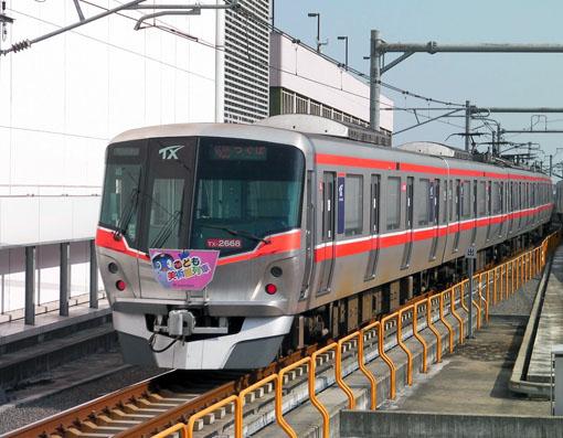 2009_08_29_fukuda_satoshi001.jpg