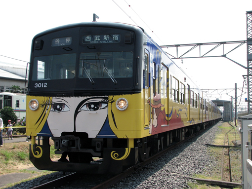 2009_08_29_hiroshima_kazutaka003.jpg