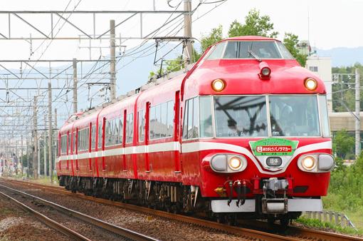 2009_08_30_mabuchi_eisuke001.jpg