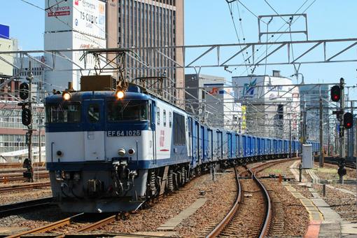 2009_09_01_mabuchi_eisuke001.jpg