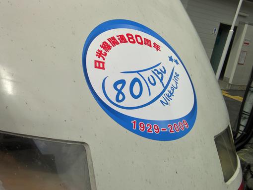 2009_09_05_fukuda_satoshi002.jpg