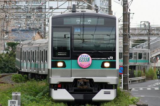 2009_09_09_goto_atsushi001.jpg