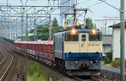 2009_09_12_mabuchi_eisuke001.jpg