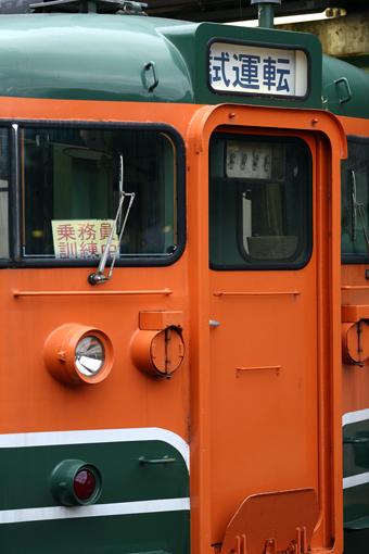 2009_09_13_imai_ryosuke002.jpg