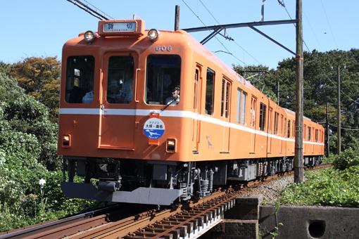 2009_09_13_nagaoka_toshihide001.jpg