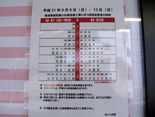 2009_09_13_sakai_tetsuro001.jpg