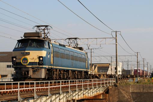 2009_09_16_ogawa_takahiro001.jpg