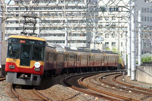 2009_09_20_munenori_katsuhiko001.jpg