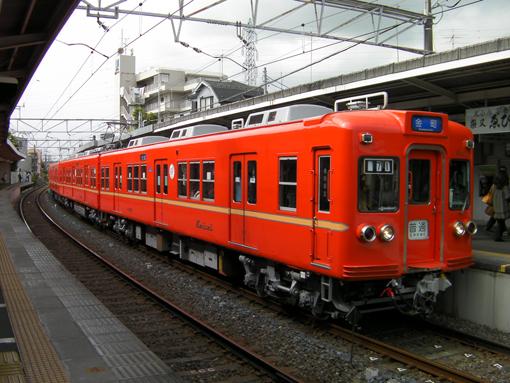 2009_09_22_fukuda_satoshi001.jpg
