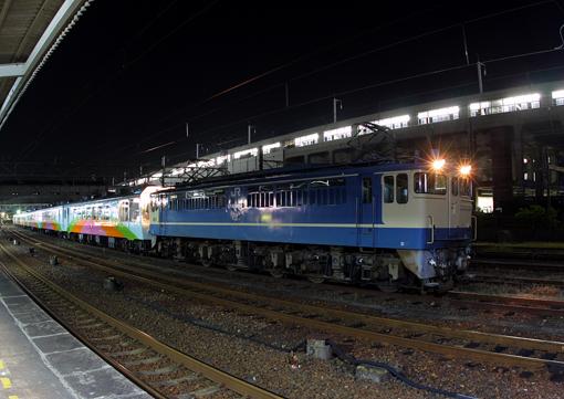 2009_09_26_nakamura_keitaro001.jpg