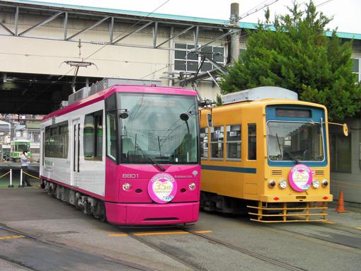2009_09_27_fukuda_satoshi002.jpg