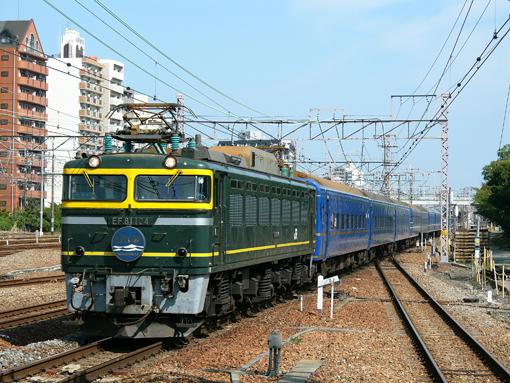 2009_09_27_nakatsukasa_sakura002.jpg