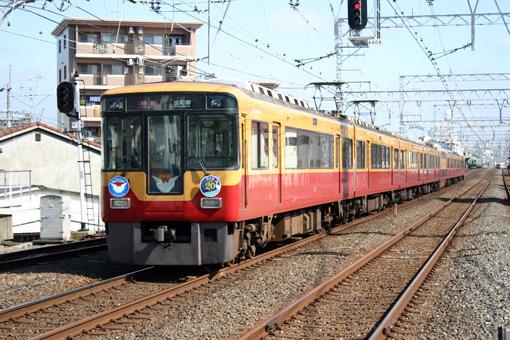2009_10_01_munenori_katsuhiko001.jpg