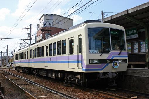 2009_10_01_munenori_katsuhiko002.jpg