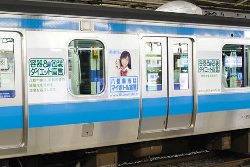 2009_10_11_ozawa_tomoyuki002.jpg