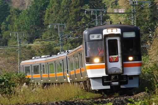 2009_11_01_takahashi_mikio001.jpg