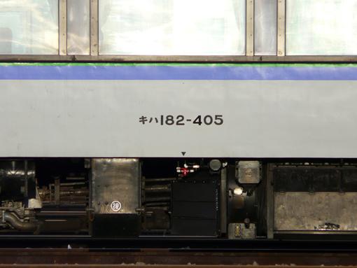 2009_11_21_yamauchi_takamasa002.jpg