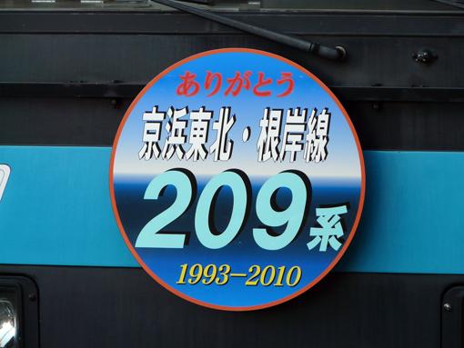 2010_01_17_tamaki_yuichi002.jpg