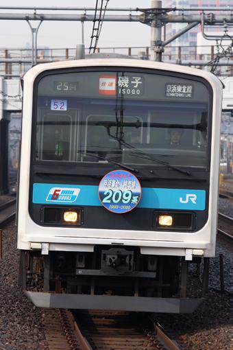2010_01_21_omura_satoshi001.jpg