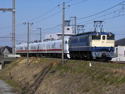2010_02_20_ishikawa_yoshitaka001.jpg