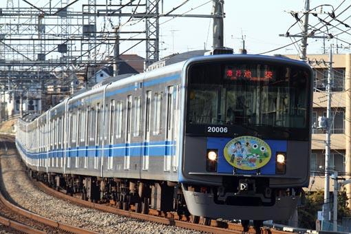 2010_02_20_miyagawa_masaki002.jpg