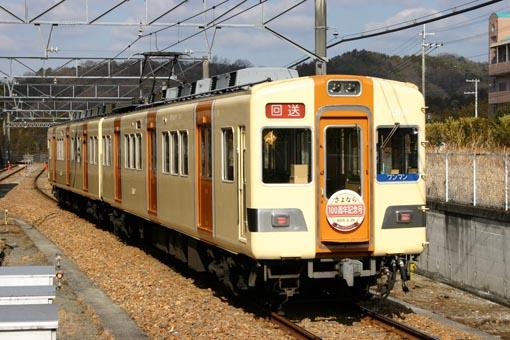2010_02_20_munenori_katsuhiko001.jpg