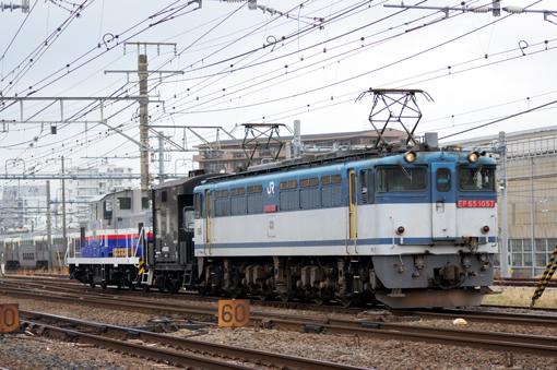 2010_02_26_okazaki_katsutoshi001.jpg
