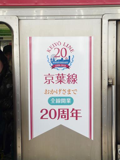 2010_03_10_tamaki_yuichi005.jpg