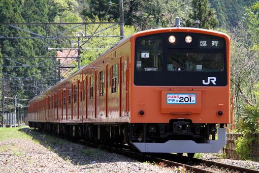 2010_04_25_tanaka_yuu001.jpg