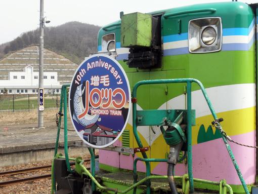 2010_05_03_takeda_yuta002.jpg