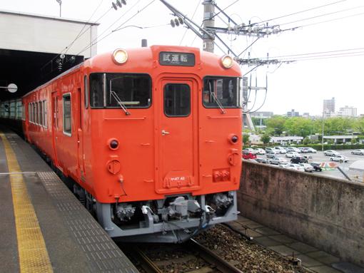 2010_05_07_miyajima_masayuki001.jpg