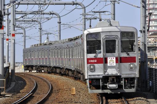 2010_05_16_sato_yoshio001.jpg