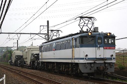 2010_05_23_goto_atsushi001.jpg