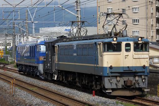 2010_05_28_kikuchi_ryo001.jpg