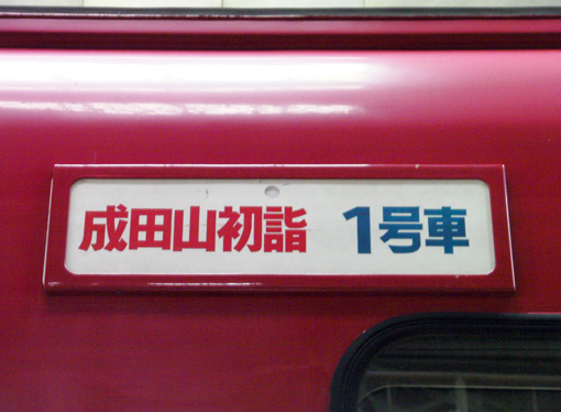 2010_05_30_fukuda_satoshi006.jpg