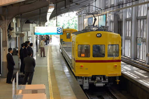 2010_05_31_hamada_takayuki001.jpg