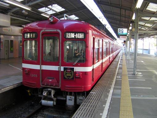 2010_06_03_fukuda_satoshi001.jpg